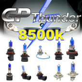 H6054 H6014 Seal beam replacement